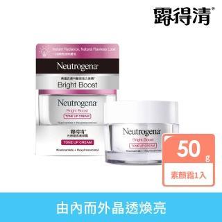 【Neutrogena 露得清】細白晶透素顏霜(50g)