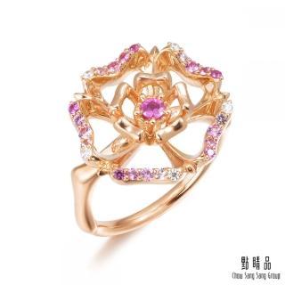 【點睛品】V&A博物館系列 18K玫瑰金粉紅藍寶石玫瑰鑽石戒指