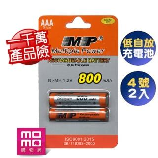 【MP】AAA