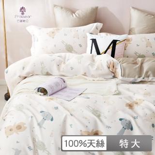 【巴麗維亞】真愛魅力(頂級特大100%天絲TENCEL六件式兩用被床罩組多色選擇)