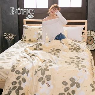【BUHO】單人二件式精梳純棉床包組(春晨輕霧)