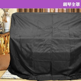 【美佳音樂】3號鋼琴全罩-黑色(KAWAI刺繡)