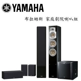 【YAMAHA 山葉】5.1聲道家庭劇院喇叭組(NS-F350+NS-P350+NS-SW300)