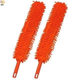 可彎曲雙面超細纖維靜電除塵撢2入F120101X2(隨機出貨)