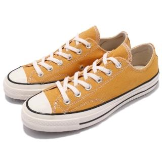 【CONVERSE】休閒鞋 All Star 70 女鞋 男鞋 復古 奶油底 情侶鞋 球鞋 低筒 黑標 黃 白(162063C)