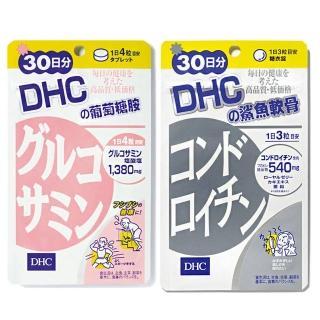 【DHC】靈活關鍵組(葡萄糖胺30日份+鯊魚軟骨30日份)