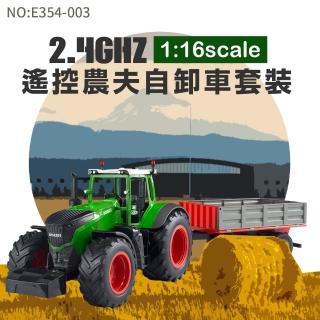 【瑪琍歐玩具】2.4G 1:16遙控農夫自卸車套裝(E354-003)