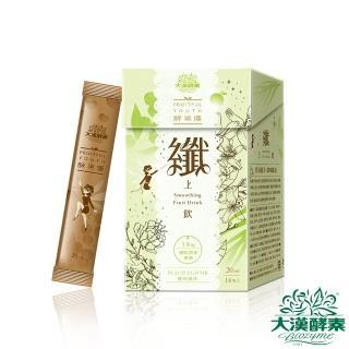 【大漢酵素】纖上飲(20mLx14入x1盒)