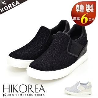 ~HIKOREA~正韓空運 版型偏小~亮蔥網布拼接壓紋皮革增高6CM休閒懶人鞋 7~287