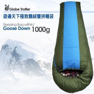 【遊遍天下】MIT保暖防風防潑水鵝絨睡袋(GD1000_1.65KG_隨機選色)