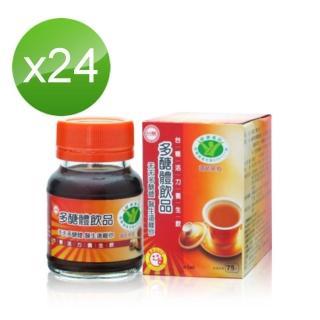 【台糖】活力養生飲 多醣體飲品x24瓶