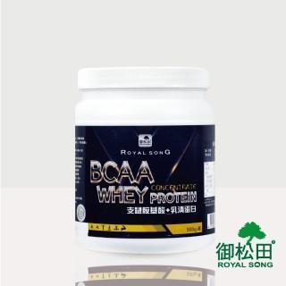 【御松田】BCAA支鏈胺基酸+乳清蛋白X1瓶(500g/瓶)