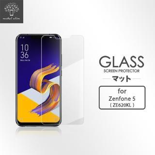 【Metal-Slim】ASUS Zenfone 5 ZE620KL(9H鋼化玻璃保護貼)