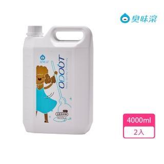 【臭味滾】地板清潔劑4000mlX2(狗用/拖地/寵物除臭/環境清潔)