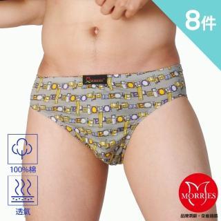 【MORRIES 莫利仕】8件裝100%純棉圖印男比基三角褲 台灣製(絲光純棉/男人的內在時尚MR1738)