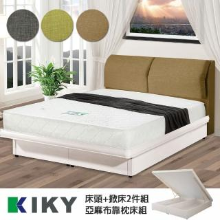【KIKY】森林王子北歐風亞麻布靠枕掀床組-雙人5尺(床頭片+掀床底)