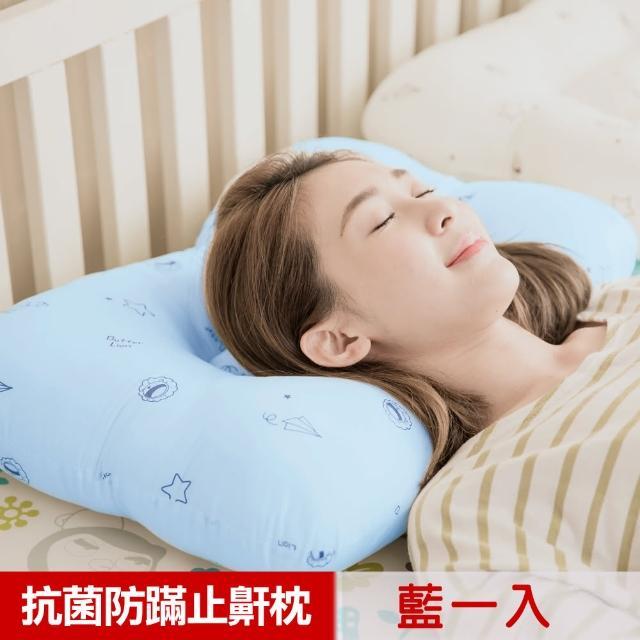 【奶油獅】同樂會系列-100%精梳純棉信封式標準枕通用枕頭套(湖水藍四入)/