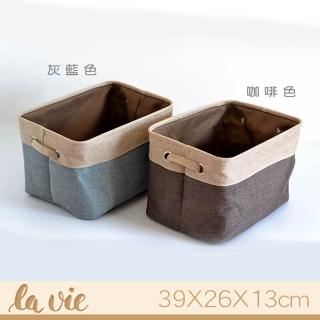 【La Vie】簡約現代風棉麻拼色收納袋髒衣籃置物箱(小號)