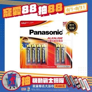 【Panasonic 國際牌】大電流鹼性電池(4號8+2入)