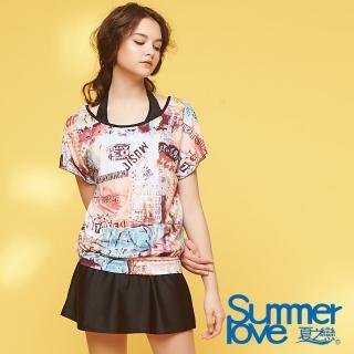【Summer Love 夏之戀】加大碼三件式泳衣(S18724)
