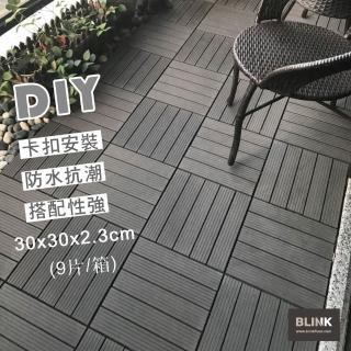 【貝力】環保塑木拼接地板-五線型-共兩色(9片/箱)