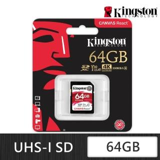 【Kingston 金士頓】Canvas React SDXC U3 V30 64GB 記憶卡(SDR/64G)