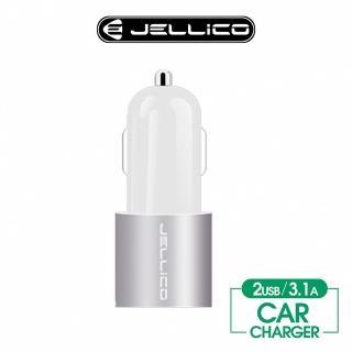 【JELLICO】繽紛系列  5V 3.1A 2孔車用充電器(JEP-SC31-SR)