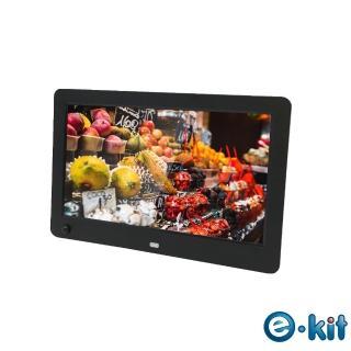 【e-Kit 逸奇】10吋人體感應數位相框電子相冊-黑色款(DF-S10-BK)