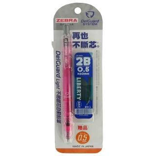 【ZEBRA斑馬文具】MAZ84A DelGuard Light 不易斷心自動鉛筆0.5mm(透明粉紅)