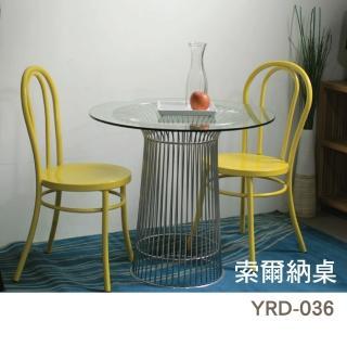 【YOI傢俱】索爾納桌 餐桌/工作桌/咖啡桌(YRD-036)