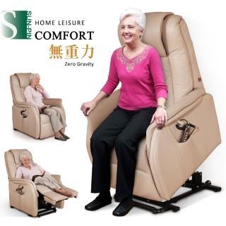【Sun Pin】Derek 德瑞克伯爵無重力起身椅全牛皮雙馬達暖灰(起身椅/電動椅)