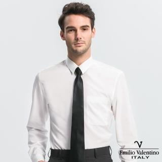 【Emilio Valentino 范倫提諾】修身長袖襯衫(白)