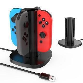 【Gamewill】任天堂Switch副廠 四合一充電座 智慧安全充電 Joy-Con 手把專用(Switch手把充電座)