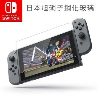 【ibase】任天堂Switch 日本旭硝子超薄9H 2.5D電鍍防指紋 鋼化玻璃保護貼(Switch玻璃保護貼)