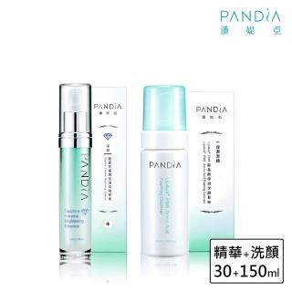 【Pandia潘媞亞】藍寶石淨白精華液30ml+保濕潔顏慕絲150ml(2件組)