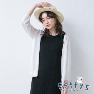 【betty's 貝蒂思】輕薄透氣襯衫(白色)
