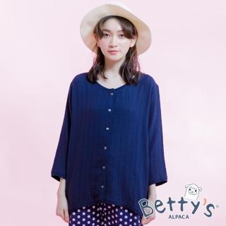 【betty's 貝蒂思】棉麻質感七分袖襯衫(藍色)