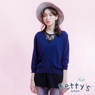 【betty's 貝蒂思】開釦短版針織罩衫(藍色)