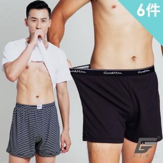 【GIAT】台灣製造Hi-Cool吸濕排汗四角褲(6件組)