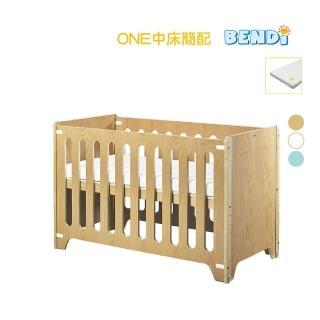 【Bendi One】多功能嬰兒中床.特惠組(床架含床墊)