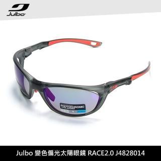 【Julbo】偏光太陽眼鏡RACE2.0 J4828014(太陽眼鏡、墨鏡、抗uv)
