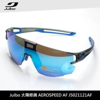 【Julbo】太陽眼鏡AEROSPEED AF J5021121AF(太陽眼鏡、跑步騎行鏡、抗UV)