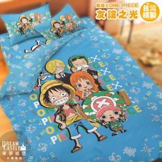 【享夢城堡】精梳棉雙人加大床包兩用被套四件式組(航海王ONE PIECE 友誼之光-藍)
