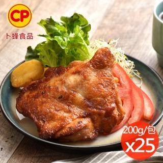 【卜蜂】醃漬去骨炙燒碳烤風味雞腿排 25包組(200g/包)