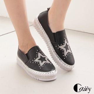 【Caiiy】真皮鑽石雙星厚底休閒鞋 AF32-2(白/黑色)