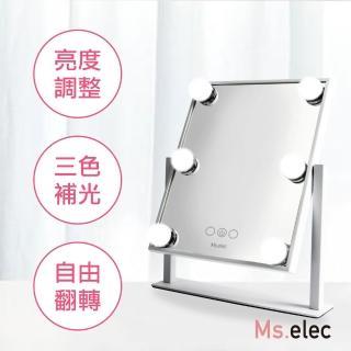 【Ms.elec 米嬉樂】好萊塢燈泡化妝鏡LM-005(LED化妝鏡/燈泡鏡/桌鏡/化妝鏡/好萊塢鏡)