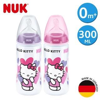 【NUK】Hello Kitty寬口徑PP奶瓶300ml-附1號中圓洞矽膠奶嘴0m+(顏色隨機出貨)