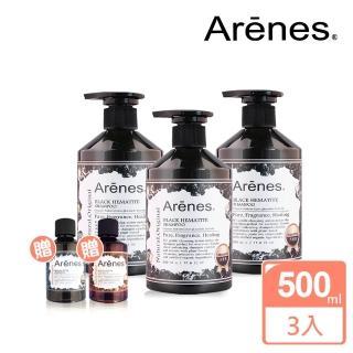 【Arenes】能量黑曜石舒活洗髮露超值組(黑曜石洗500mlx3+孔雀石60ml+玫瑰石60ml)