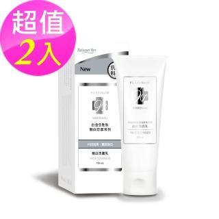 【Taiwan Yes】白金9胜月太美白洗面乳100ml(買1送1)