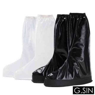 防滑耐磨加厚防水雨鞋套(防雨鞋套 雨鞋 加厚 防滑 鞋底 防水 鞋套 雨鞋 雨衣)